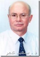 د . سعيد عمر