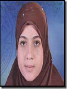 أميرة مصطفى