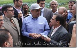 وزير الزراعة ومحافظ المنوفية فى مؤتمر صحفى بحقول إبنهس