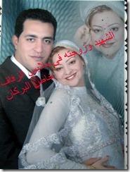 الشهيد وزوجته فى ليلة الزفاف2