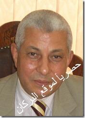 د . احمد زغلول
