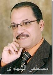 مصطفى الشهاوى - Copy