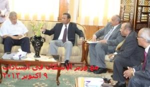 مع وزير الاسكان فى السادات 9 اكتوبر
