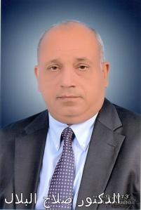 د . صلاح البلال