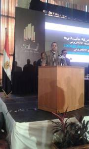 محمد طاحون فى كلمته بالاحتفال