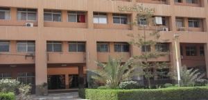 معهد الهندسة الوراثية