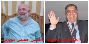 د . الشوادفى منصور و الكابتن خميس دويدار