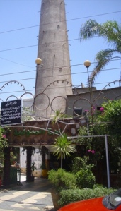 برج المنوفية