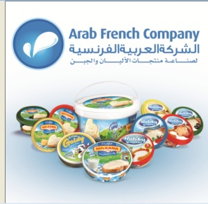 AFDPR_Products